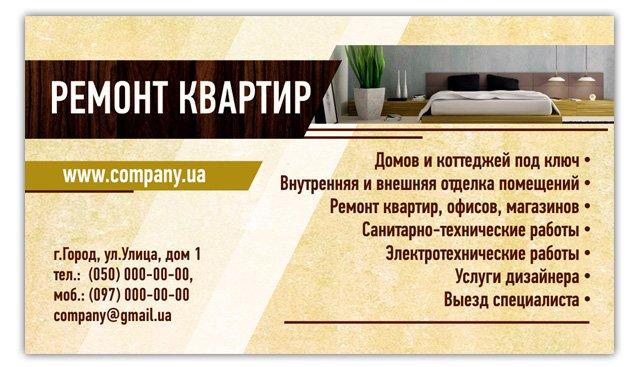 Дизайн интерьера 4-х, 5-и и более комнатных квартир